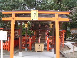 相生社 婚活神社