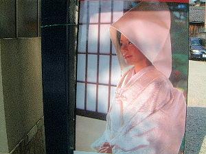 白無垢の写真 橿原神宮