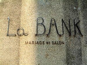 ラバンクで結婚
