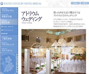 アトリウムウェディング 新しい結婚式のスタイル