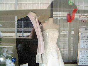 ウェディングドレス マル適マークの付与